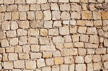 Stone wall building background