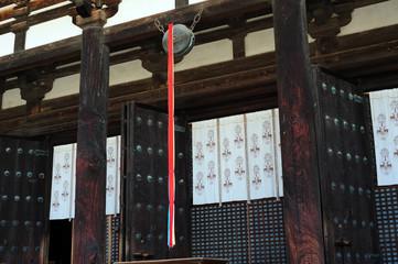 Temple Kōfuku-ji-Higashikondo-4