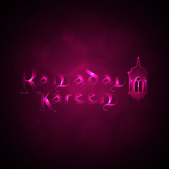Ramadan Kareem - Islamic Holy Background