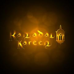 Ramadan Kareem - Islamic Holy Background