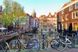 Bicycles along the canals of Amsterdam, Netherlands