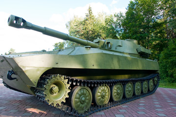 Russian armoured fighting vehicle