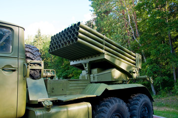 Grad-1 multiple rocket launcher system.