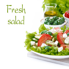 fresh green salad with vegetables and feta and ingredients