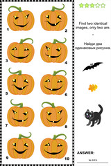 Halloween puzzle - find two identical images of pumpkins