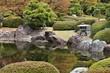 Japanese garden, Kyoto - Nijo Castle gardens