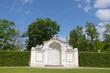 Memorial in Upper Belvedere Palace, Vienna