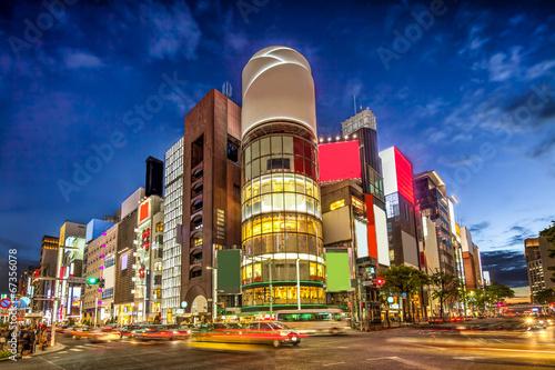 Foto op Plexiglas Tokyo Ginza in Tokyo