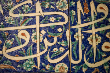Arabic ceramic tile