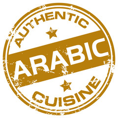 arabic cuisine rubber stamp