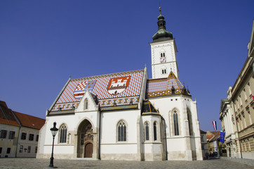 saint marko square in zagreb