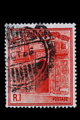 Briefmarke Pakistan