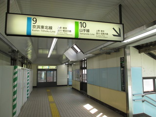 Signs of Yamanote Line