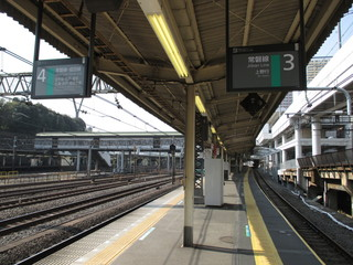 Home of the station of Japan