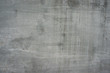 Cracked old gray cement concrete stone wall vintage dirty - 67378869