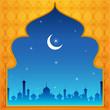 Ramadan Kareem ( Happy Ramadan) background