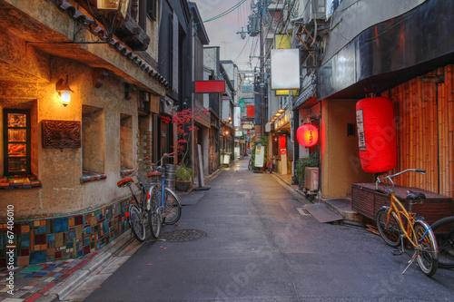 Aluminium Japan Kyoto street, Japana