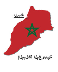 Map of Morocco in colors of its flag in Arabic