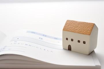 住宅と領収書