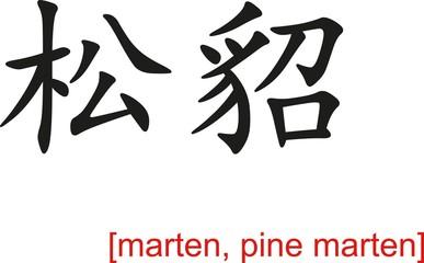 Chinese Sign for marten, pine marten