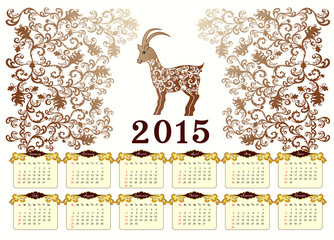 calendar for 2015 with a goat in vintage style