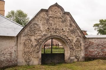 Feodorovsky settlement gate
