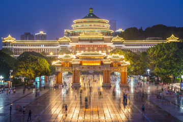 Great Hall of the People in Chongqing, China