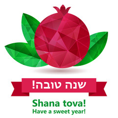 Rosh hashana card (Jewish New Year)