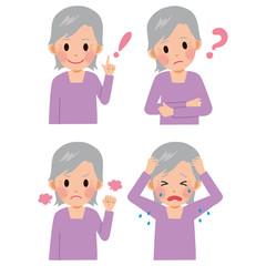 高齢女性の表情