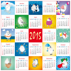 funny vector cartoon calendar with sheep