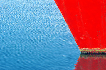ship bow reflection with copy space