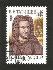 Russian historian Tatischev.the founder of cities