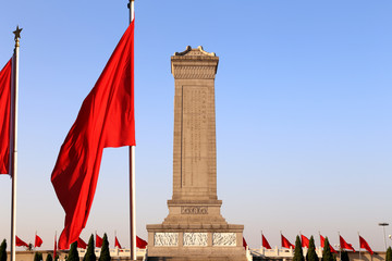 Monument to the People's Heroes at the Tiananmen Square, Beijing