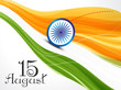 Independance Day Background