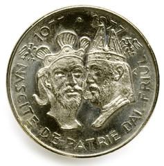 200 Furlans 1977 Friûl Moneta Friuli