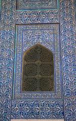 Décor de mosaïques bleues en Ouzbekistan.