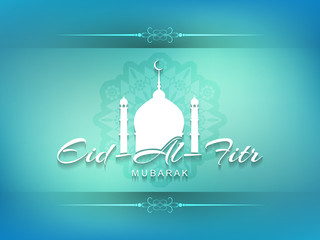 Decorative Eid Al Fitr mubarak background design