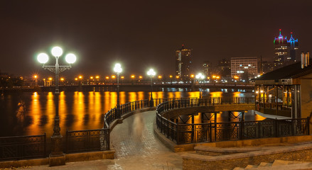 Evening shot of promenade in Donetsk.