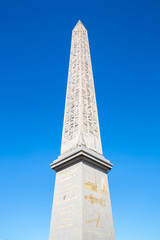 Obelisk Monument Paris