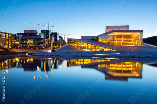 Staande foto Theater Oslo Opera House Norway