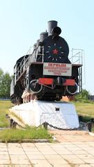 Локомотив на постаменте в городе Зеленогорске