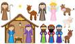 Vector Nativity Collection - 67544083