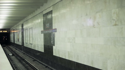 Metro station and train arrival