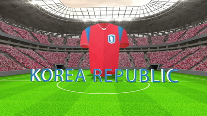 Korea republic world cup message with jersey and text