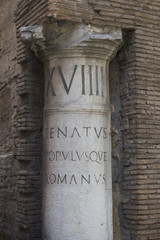 ancient roman column