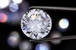 Diamond jewelry holding - 67570248