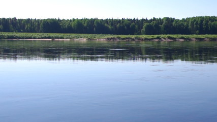 Pinyega River of Arkhangelsk Oblast in Russia.