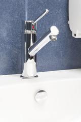 Modern water faucet - Modern chrome bathroom faucet.