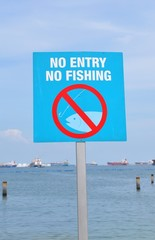 No entry no fishing sign