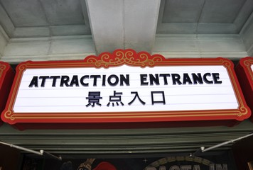 Attraction entrance signboard